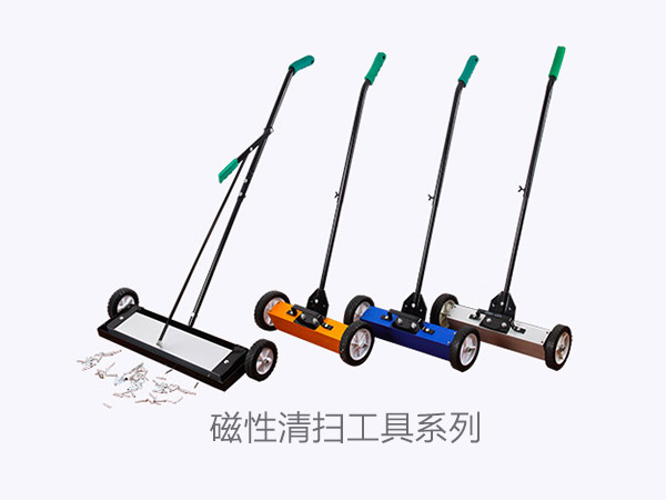 Magnetic Sweeper Tool